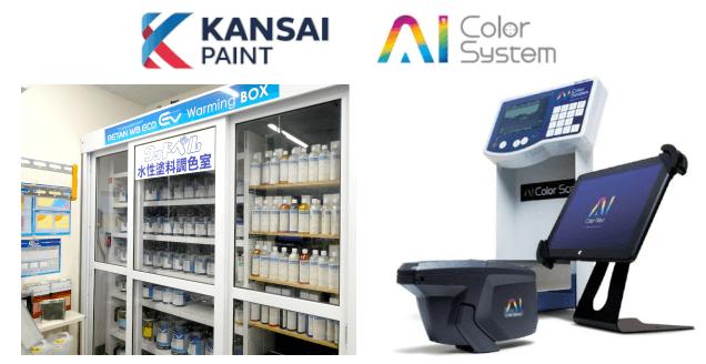 自動車の塗装修理は、最新の水性塗料を使用。環境にやさしい修理工場です。
