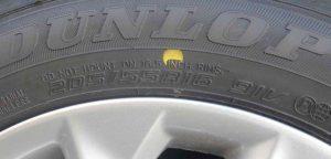 205/55R16 91V タイヤサイズ